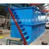 美疌水处理设备污水一体化处理设备MBR生活污水一体化处理装置