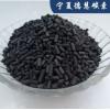 有机物吸附3.0mm煤质柱状活性炭 废气处理柱状活性炭