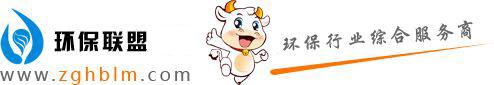 环保联盟网logo